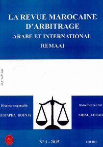 La revue marocaine d'arbitrage arabe et international